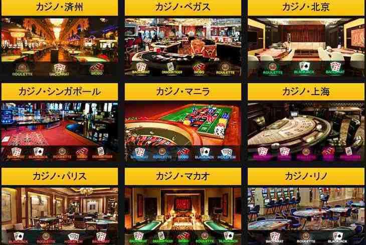 エンパイアカジノの魅力はライブカジノ!独自のサービスや特徴を一挙紹介のサムネイル