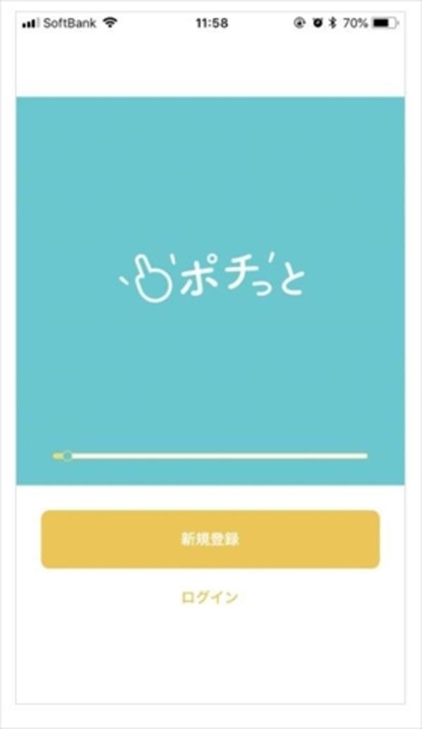 バンドルカードカテゴリイメージ