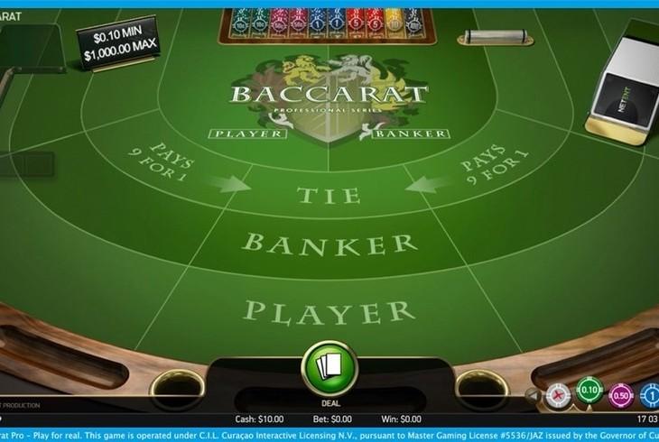 ベラジョンカジノのバカラでおすすめは?ベラジョンカジノで遊べるバカラの種類や特徴をまとめて紹介!のサムネイル