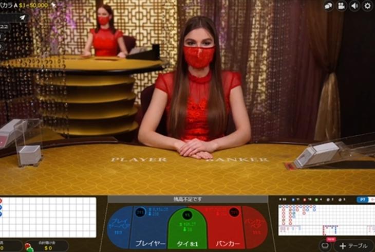 バカラ攻略の決め手になる「大眼仔」とは?ゲームの分析方法や表の読み方をご紹介のサムネイル