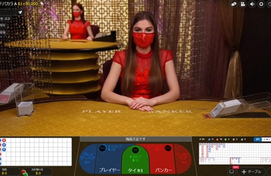バカラ攻略の決め手になる「大眼仔」とは?ゲームの分析方法や表の読み方をご紹介サムネイル