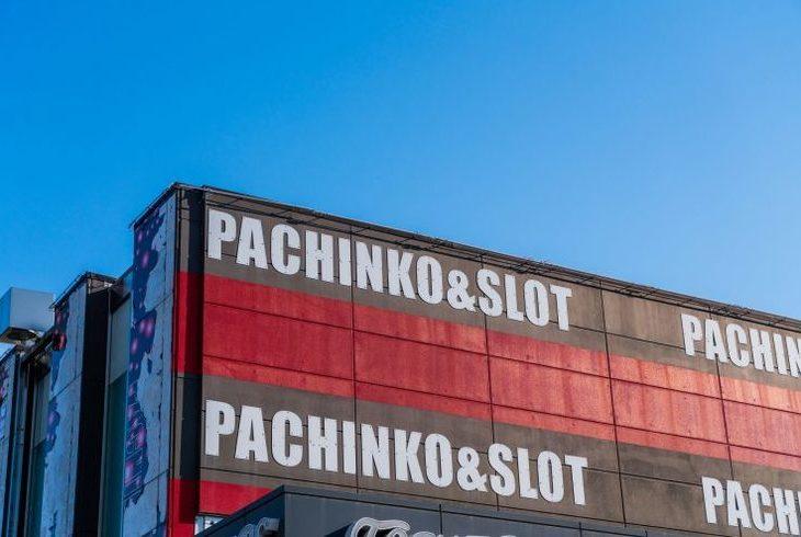 パチンコ業界の今後は暗い?IR法の成立やオンラインカジノの台頭による影響とはのサムネイル