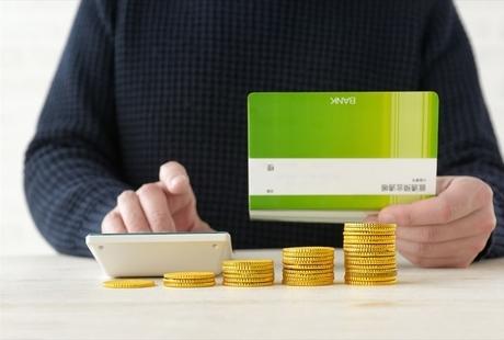 ギャンブルはお金を増やす方法になる?収入を増やす方法やリスクを徹底解説のサムネイル