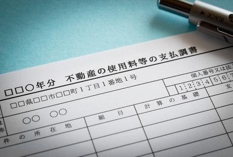 ベラジョンカジノで支払調書を取得できる?オンラインカジノと税金の関係を詳しく解説のサムネイル